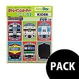 KIOSKパート11(第11弾)(1個入り)パック販売 Bトレインショーティー/バンダイ