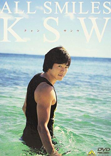 All Smiles-KSW(クォン・サンウ) [DVD]