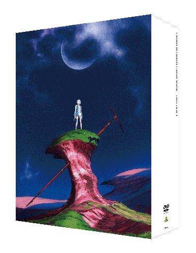 交響詩篇エウレカセブン DVD-BOX 1 (期間限定生産)の詳細を見る