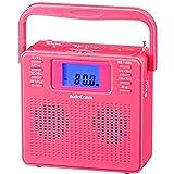 ステレオCDラジオ(ピンク) 07-8957
