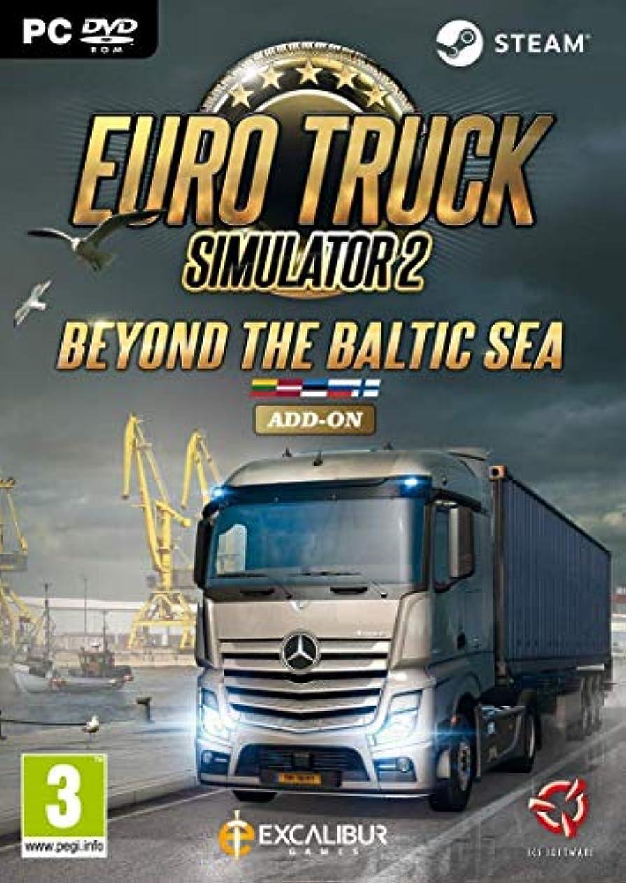 インド姿を消すリレーEuro Truck Simulator 2: Beyond The Baltic Sea Add-On (PC DVD) (輸入版)