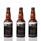 新潟ビール醸造 胎内高原ビール アルト 330ml×3本