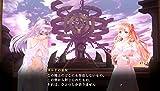 【Amazon.co.jp & ガストショップ限定】 よるのないくに コレクションボックス (初回封入特典(特製従魔 がすとちゃん ダウンロードコード) 同梱) - PS Vita