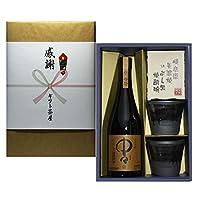 麦焼酎 中々 720ml 感謝 熨斗+焼酎椀セット ギフト プレゼント