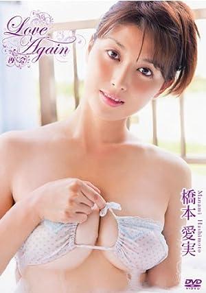 Love Again~再会~ [DVD]
