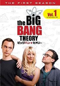 ビッグバン★セオリー<ファースト・シーズン>Vol.1 [DVD]