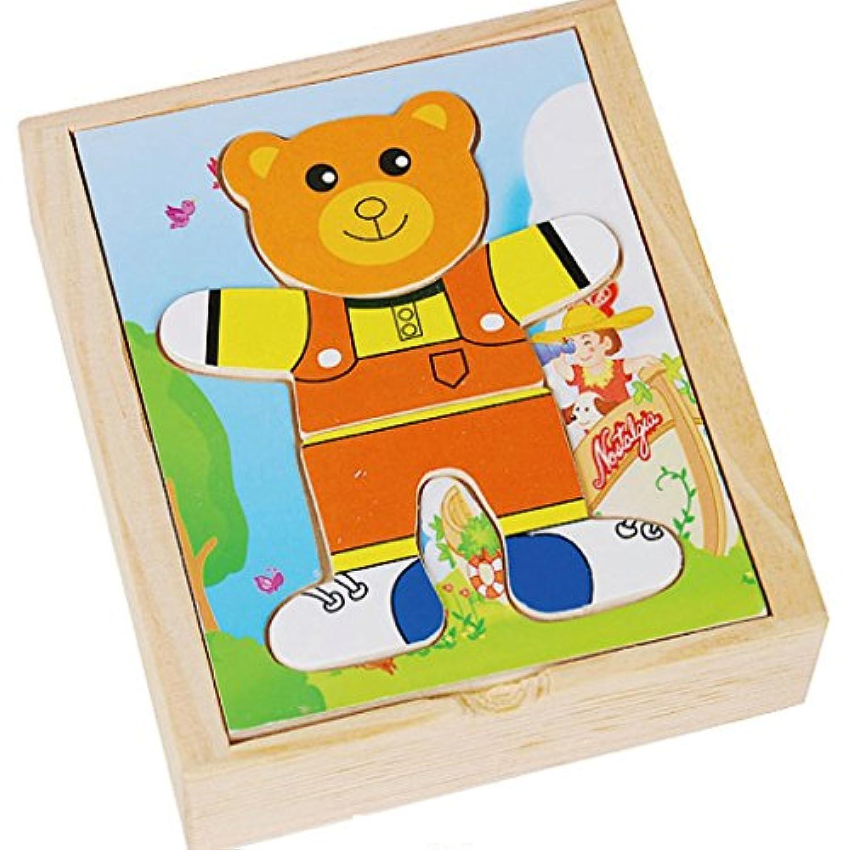 Lovoski 木製 パズル玩具 かわいい クマ 顔と服 はめこみ ボックスセット 想像力を訓練 ギフト