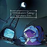 「Hikikomori Songs」 / Satsubatsu Kids [PC流通版]