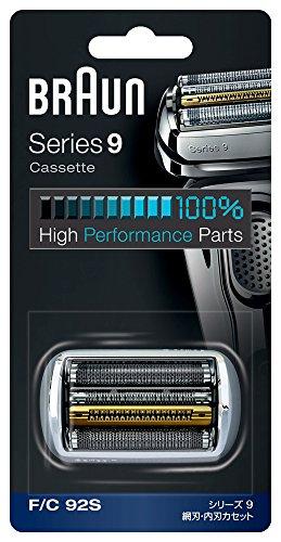 【正規品】 ブラウン シェーバー シリーズ9 替刃 網刃・内刃一体型カセット シルバー F/C92S