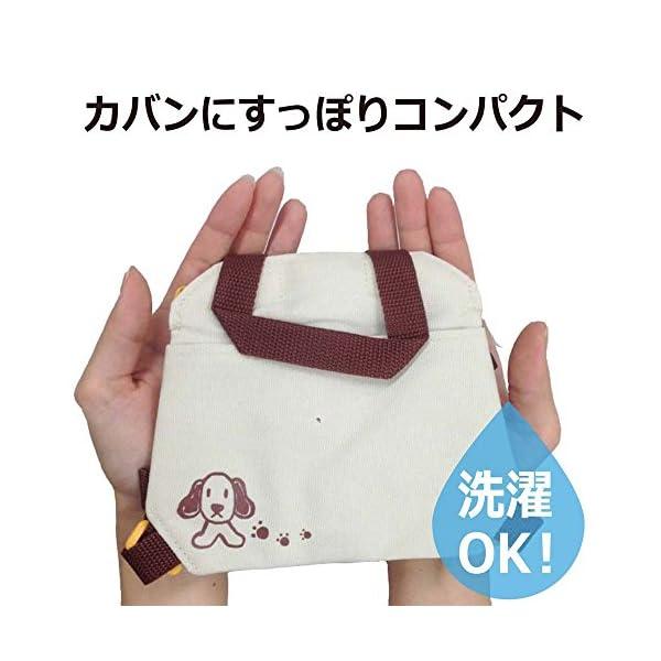 日本パフ わんわんベビー リュック型迷子ひも...の紹介画像11