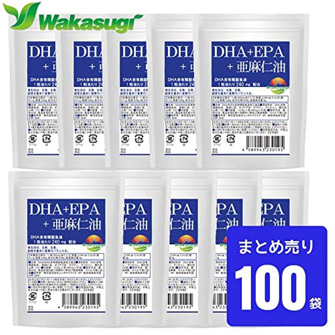 ペパーミントよろめく星DHA+EPA+亜麻仁油 ソフトカプセル30粒 100袋 合計3,000粒 まとめ売り