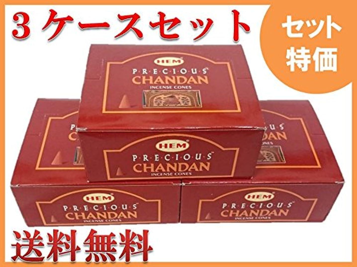 検証結び目高価なHEM お香コーン/(12箱入り) 3ケース(36箱)セット HEMチャンダン