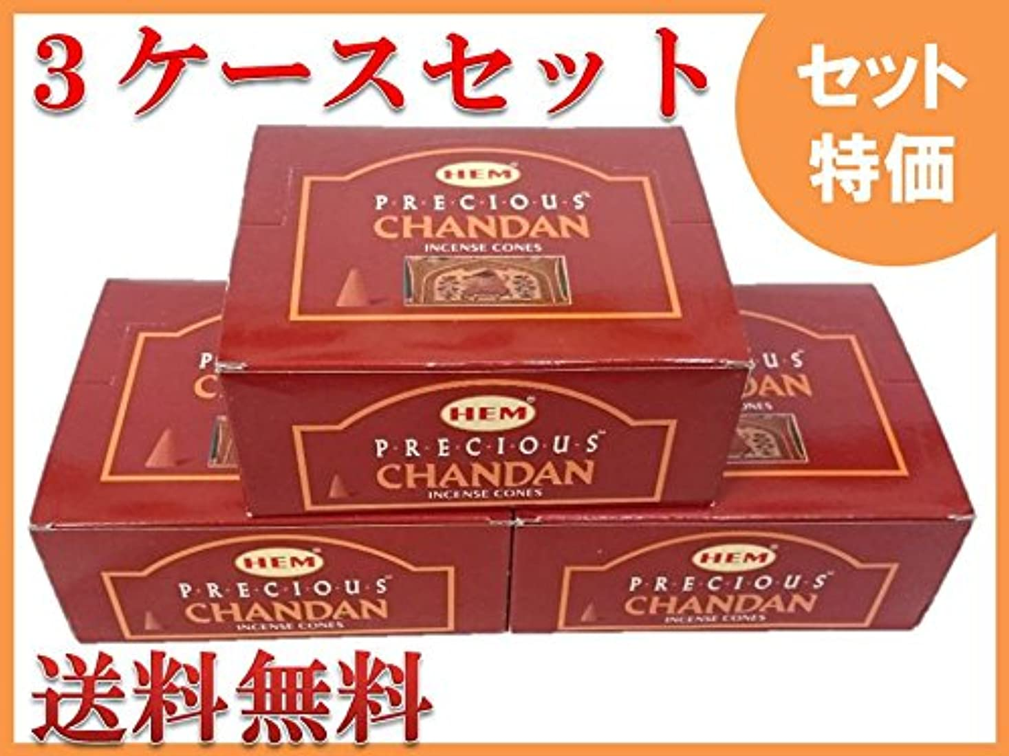 評価する通行料金カウボーイHEM お香コーン/(12箱入り) 3ケース(36箱)セット HEMチャンダン