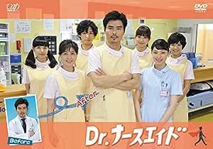 Dr.ナースエイド [DVD]