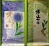 狭山茶 贈答用 (100g)×2本
