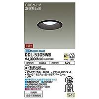 大光電機:ダウンライト(軒下兼用) DDL-5105WB