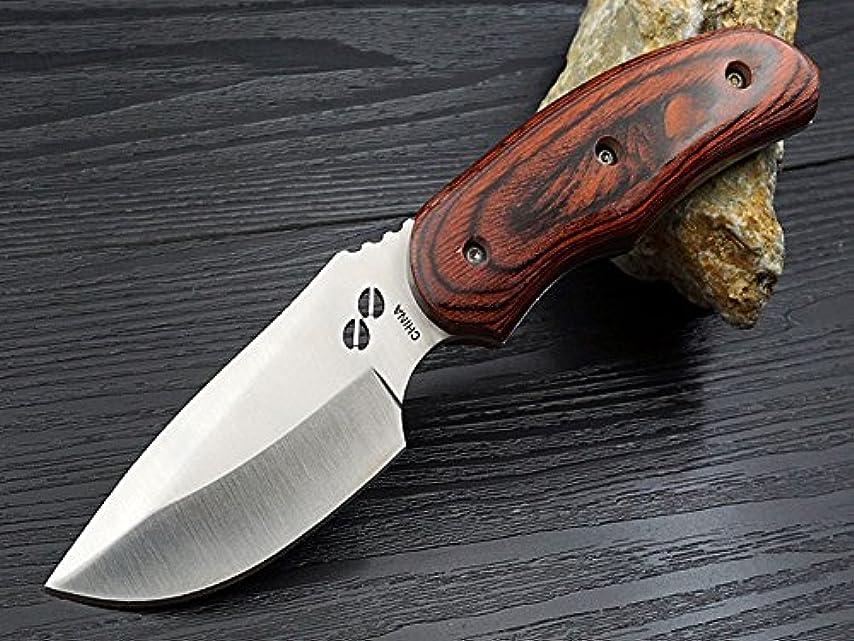 モンキー貨物リースto pop 屋外の戦術狩猟ナイフ8cr13mov固定刃のナイロンシースの木はヘラジカストレートナイフサバイバルハンドツールを扱います