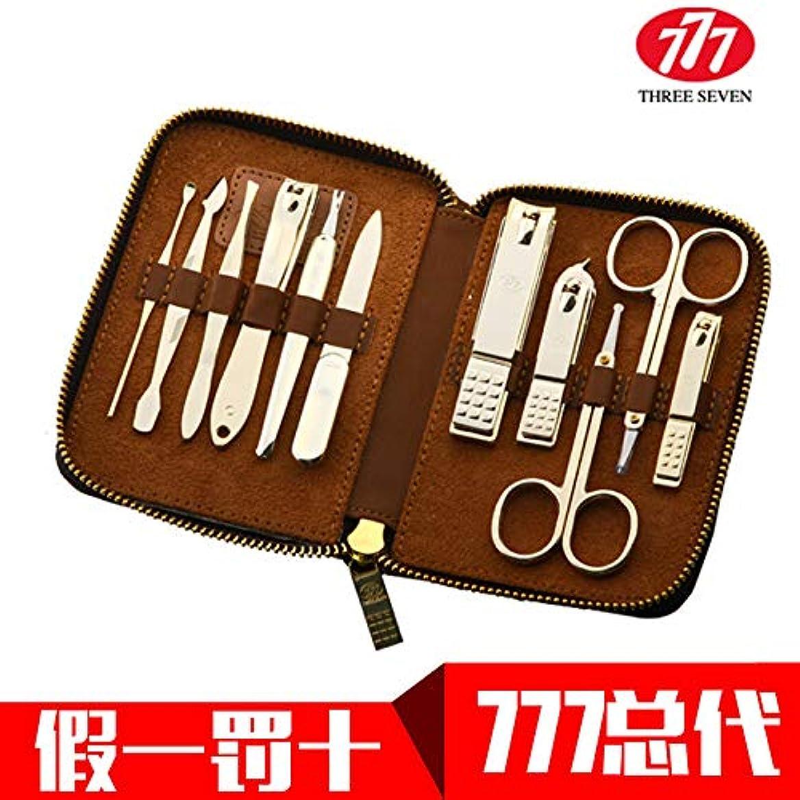適応摂氏優しさ韓国777爪切りセットカスタム爪切りパーソナライズギフトNTS-8306G
