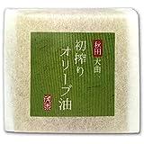 初搾りオリーブ油石鹸 100g