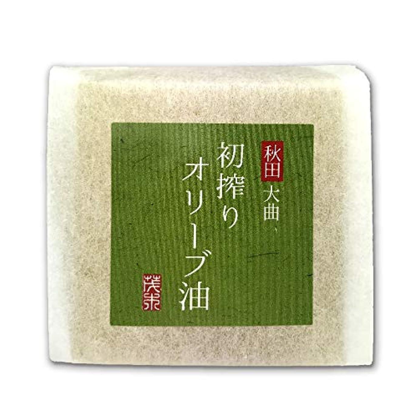 血色の良いペルセウス実用的初搾りオリーブ油石鹸 100g