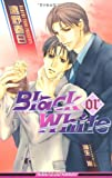 Black or White ( / 遠野 春日 のシリーズ情報を見る