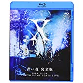 X JAPAN 青い夜 完全版 [Blu-ray]