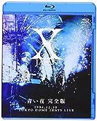 X JAPAN 青い夜 完全版 [Blu-ray]()