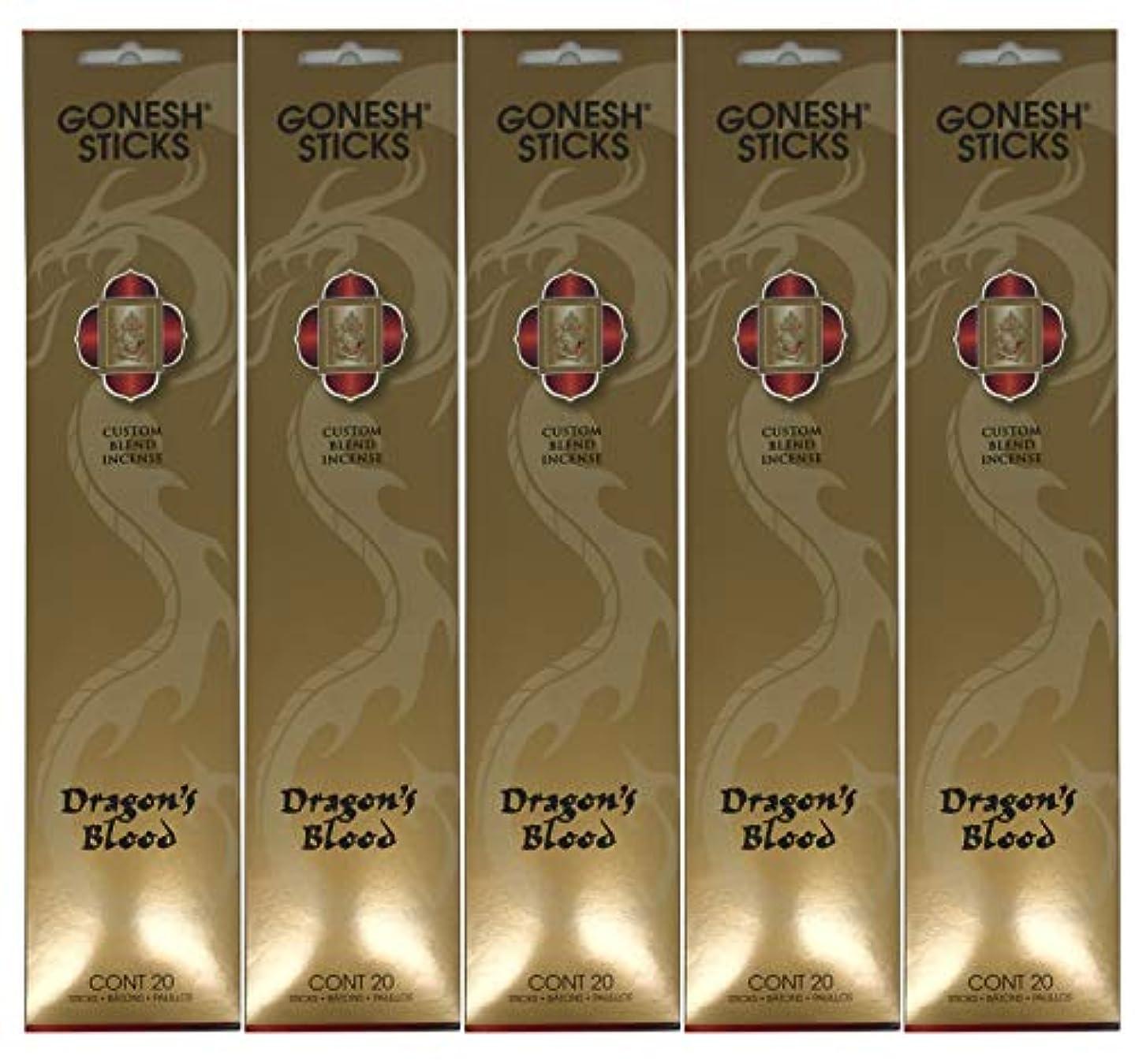 無力まろやかな識字Gonesh カスタムブレンドインセンススティック - Dragon's Blood - 5パック (合計100本)