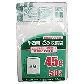東京都23区推奨 ゴミ袋 45L 50枚 NKG-45