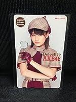 前田敦子 元AKB48 少年サンデー 図書カード 抽プレ
