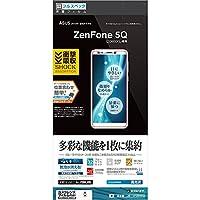 ラスタバナナ ZenFone 5Q ZC600KL フィルム 平面保護 耐衝撃吸収 フルスペック 高光沢 ゼンフォン 5Q 液晶保護フィルム JE1187ZEN5Q