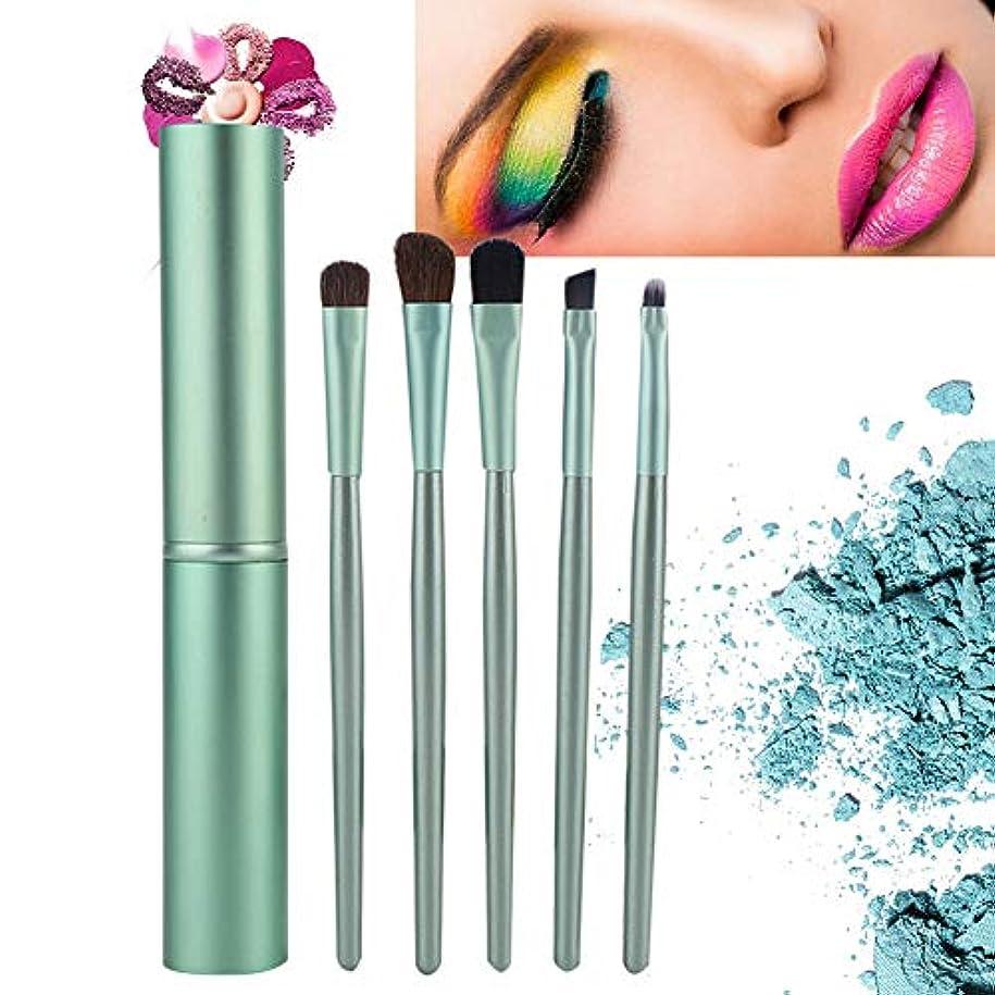 暖かく討論消去5本のポータブル化粧品のブラシアイシャドーファンデーションパウダー、ブラシセットの化粧道具(グリーン)