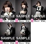 【柏木由紀】 公式生写真 AKB48 2018年01月 個別 「黒レース」衣装 5種コンプ
