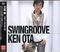 Swingroove