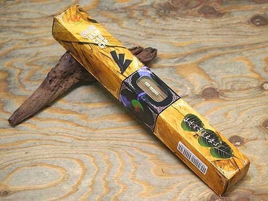 磁器ノーブルジャケットVietnam Incense ベトナムのお香 長柯【越南沈香スティックタイプ レギュラーボックス 小分け販売】