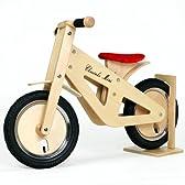 子供用 木製 自転車 チャリンコミニ ウッディバイク