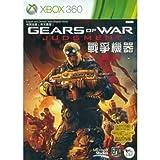 Xbox360 Gears of War: Judgment 輸入版