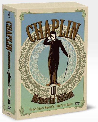 チャップリン メモリアル・エディション DVD-BOX III