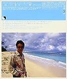 島からの手紙、海からの返事。