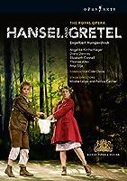フンパーディンク:ヘンゼルとグレーテル(コヴェントガーデン王立歌劇場2008)[DVD]
