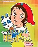 想い出のアニメライブラリー 第40集 ミラクル少女リミットちゃん DVD-BOX デ...[DVD]