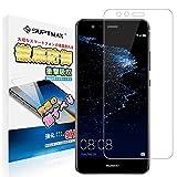 SUPTMAX Huawei P10 Lite フィルム 9H硬度 ファーウェイ P10 ライト 保護フィルム Huawei P10 Lite ガラスフィルム 耐指紋 ケース干渉なし (P10 Lite, クリア)