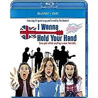 抱きしめたい ブルーレイ+DVDセット [Blu-ray]