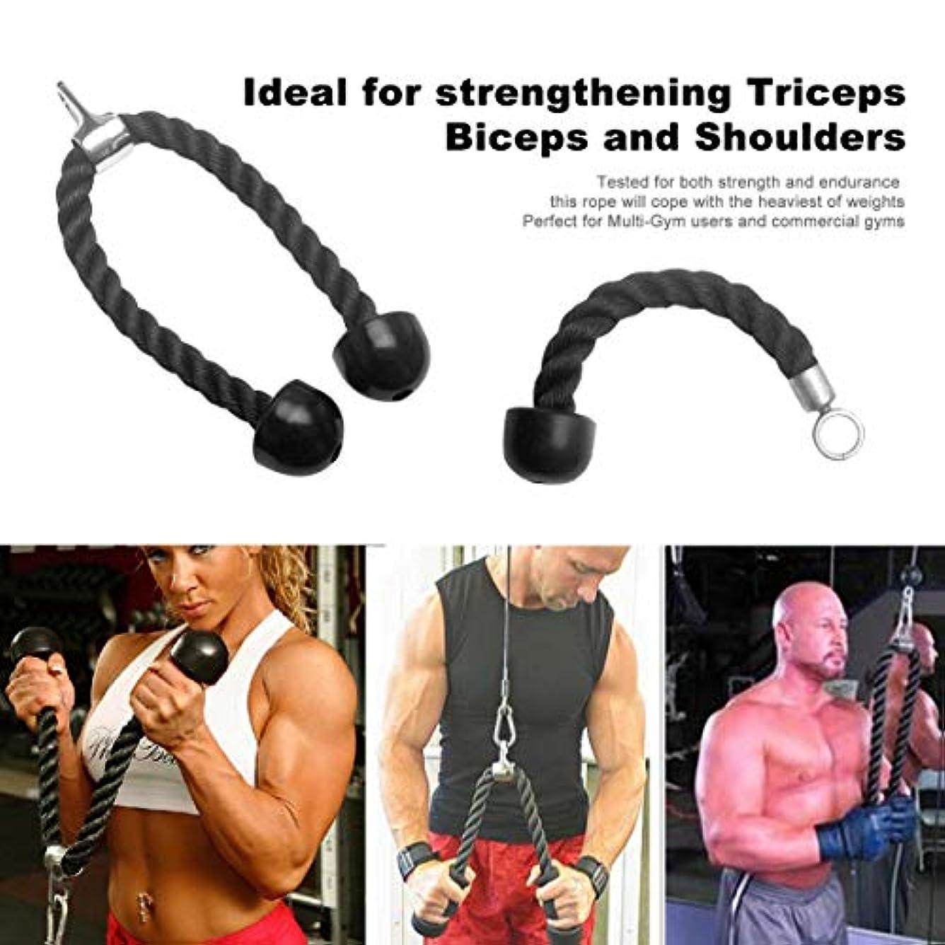 上腕三頭筋ロープアタッチメントケーブルボディビルディングプラスチックナイロンジム上腕二頭筋肩フィットネストレーニングケーブル(黒)