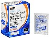 [Amazon限定ブランド]【第2類医薬品】 PHARMA CHOICE 小青竜湯エキス顆粒「創至聖」 34包