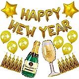 かえるの家 2019年新年お祝い 風船 ガーランド セット キラキラ アルミバルーン シャンパンとビール 飾り付け 16インチHAPPY NEW YEAR英字 忘年会 クリスマス パーティー デコレーション 粘着用テープ付き (ゴールド)