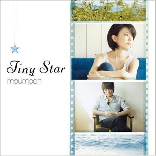 Tiny Star(DVD付)の詳細を見る