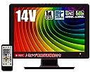 14V型 液晶テレビ LEDバックライト HDMI 番組録画機能付 壁掛け対応 14型 14V DC 車載 地デジ ワンセグ アナログ HDMI 録画機能 HDD 【国内メーカー12カ月保証】 i001