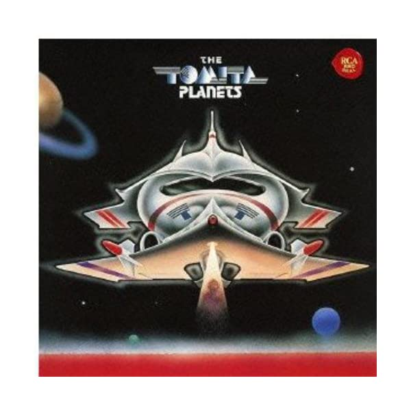 ホルスト:組曲「惑星」の商品画像