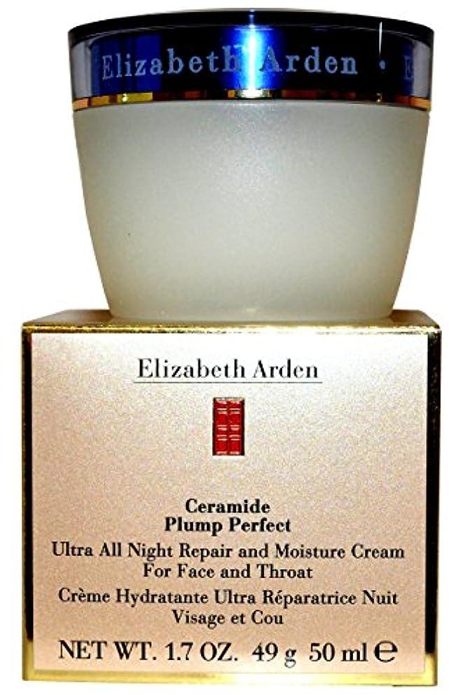 チューブ申し立て不機嫌そうなエリザベスアーデン セラミドリフト&ファームナイトクリーム 50ml 50ml/1.7oz